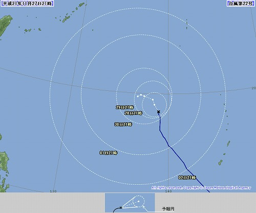 気象庁台風22号進路予想.jpg